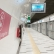 Santiago opens second fully automated metro line
