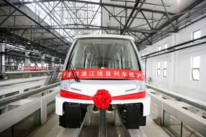 Innovia APM 300 train for Shanghai Metro Line 8 (Bombardier Transportation)